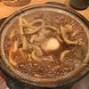 麺喰らう(その 45)味噌煮込みうどん with 手羽先の唐揚げ