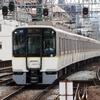 近鉄9820系 EH26 【その5】