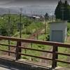 グーグルマップで鉄道撮影スポットを探してみた 福島駅~米沢駅間 その3
