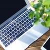 ブログを早く書くコツ8個。記事を量産したいあなたへ。