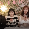 【NCT】nctdream ジェミンがドラマ共演者たちとVライブ♡