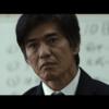 映画感想:『64-ロクヨン-』 被害者の執念と刑事の魂を見よ。