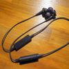 aptX LL対応の安いイヤホンで快適なゲームライフを