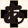 フォント(書体)の本当の話/ダイナフォント猫まる体