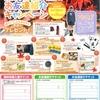 関塾TVCM テレビ東京系「プレミアムシンフォニックコンサート2018」