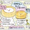 【しごと】月刊ローチケHMV5/15号