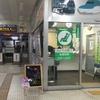五所川原駅再訪