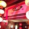 どストライク!! 中環にあるレトロな四川&北京料理店