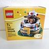 レゴ バースデー デコレーションケーキセット 40153 レビュー