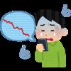 バイオ株投資実践 2020年6月16日 ソレイジアおまえもか。
