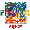 20/10/10 お題箱回:ブロックス、論理包含、BIなど