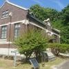 広島市水道資料館 (旧 牛田水源地送水ポンプ室)