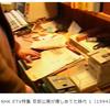安部公房 書籍と参考資料