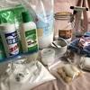 家中の洗剤を自然派系に変えたらすごくお金が浮きました
