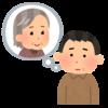 【親孝行】親を喜ばせるためにできる簡単なことをご紹介します。