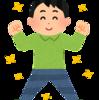 新日本プロレス G1クライマックス 岐阜大会 元気が一番という事実と、愛するものを無くした悲しみは癒されることができないという事実