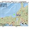 2016年10月18日 11時36分 若狭湾でM3.9の地震
