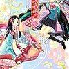 過去にタイムスリップする少女漫画ランキング、おすすめ12選+α【恋愛・完結】