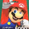 セブンイレブンのキャンペーンで500円分ゲットだぜ!