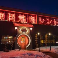 【金沢】話題の韓国焼肉を大満喫!「韓国焼肉 レントン」がオープン!【NEW OPEN】