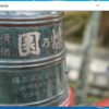 【python】【OpenCV】OpenCVをインストールして画像の出力・画像の白黒化・画像の大きさ変更を試す