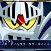 スーパーロボット大戦BXの初回特典に「ファミコン版第二次スパロボ」のDLコード?!新PVも公開!