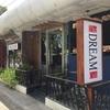 セブ島留学生必見!『The DREAM Cafe』でベーグル食べながらおしゃれ勉強!