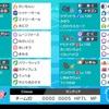 【SwSh.S10シングル】月読命サザンドヒド【最終80位】