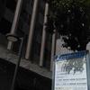 ともしびグッズ @かながわ県民センター