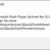 【FlashDevelop】AdobeAIRアプリケーションの開発環境を構築する