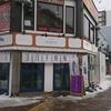 シハチ鮮魚店 / 札幌市北区北24条西2丁目 ベアーズ24BLD 1F