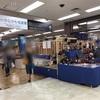 【神奈川おみやげ売り場】 第33回かながわ名産展 (横浜タカシマヤ)