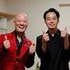 鴨頭嘉人さんと西野亮廣さんの講演会に参加して感じた2つのこと