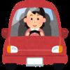 【ブラジル自動車免許取得への道2】DETRAN(交通局)へ行き必要書類の確認・提出