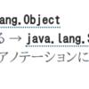 sphinx-javalinkを使ってSphinxドキュメントからJavadocへのリンクをはってみる