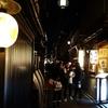 送別会に行く 『はっすんば』 ~先斗町にある京都の隠れ家的なお店です~