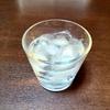 夏の冷たい飲み物グラス水滴問題を解決!