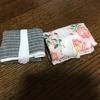 プラごみ削減に協力 コンビニ弁当用レジ袋制作