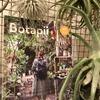 【お知らせ】Botapii[ボタピ―]7月号(2018.6.10発行)配布はじまりました