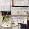 巻物カレンダーで年度替りのややこしい時期を伝える