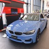 BMW日本法人へ公正取引委員会が立ち入り検査に。