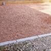 庭砂利に「瓦チップ」