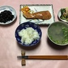鮭のバターポン酢焼き
