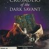 DOS発売のウィザードリィの中で  どのゲームが最もレアなのか?