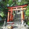 熊野古道 神倉神社