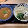 元力士の店主が作る極上濃厚つけ麺、『らー麺土俵 鶴嶺峰』に行ってきた話