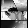 【創作BL漫画】だから俺は男だって。#3