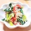 野菜で鉄補給!『小松菜の和え物』とアレンジ3種【日焼け対策には鉄分も⑤】