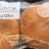 「大麦ぱんバター入りマーガリンサンド 〜ナチュラルローソン〜 」◯ グルメ