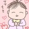 育児に疲れたら見て欲しい泣ける動画〜赤ちゃんの気持ち〜